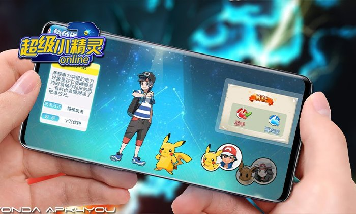 Pokemon Online 超级小精灵OL – Android IOS Download