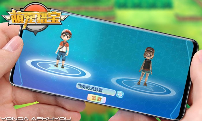 New Pokemon Game! Download Cute Pet Hunting 萌宠猎宝 – Android IOS